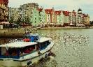 Рыбная деревня