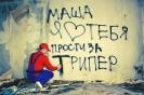 Калининградские super heroes_3