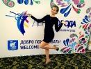 Каморина Анна