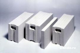 Блоки газосиликатные в ассортименте