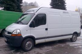 Доставка груза до 6 т. м/автобусами и грузовиками.грузчики.