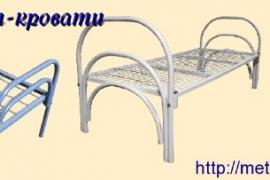 Кровати металлические для лагеря, кровати для гостиницы, опт