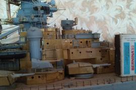 Модели линкора бисмарк