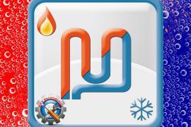Монтаж систем отопления и водоснабжения.
