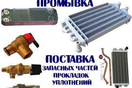 Монтаж,поставка,ремонт теплообменников