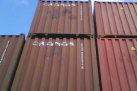 Морские контейнеры и бытовки