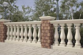 Ограждение крыльца бетонное
