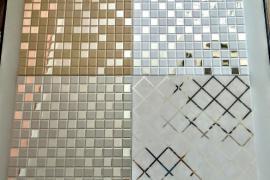 Потолки подвесные алюминиевые: кассета закрытого типа