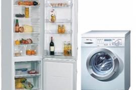 Ремонт стиральных и посудомоечных машин в калининграде и обл