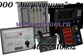 Запасные части на дизель-генераторы дг.