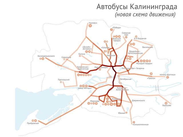 калининград схема движения трамваев