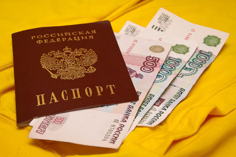 passport money