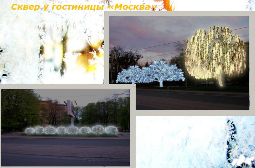 Наплощади Победы вКалининграде начали собирать новогоднюю ёлку Избранное