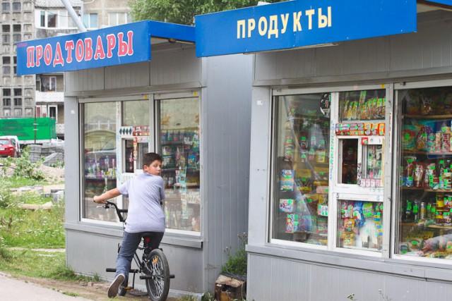 Россвязь будет развивать электрическую ипочтовую связи вКалининградской области
