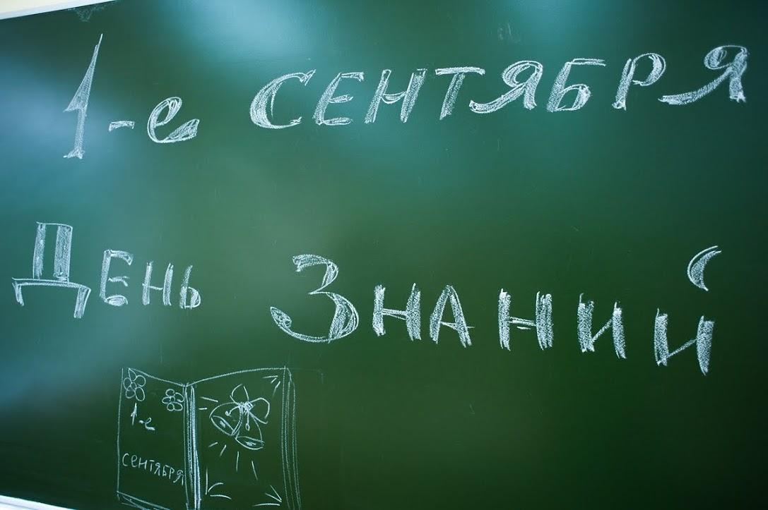 shkola26