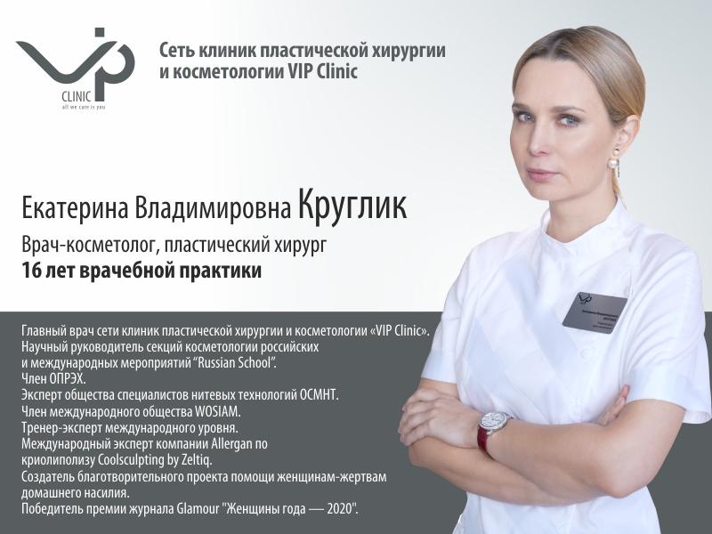 1 KruglikE 800x600 КГД