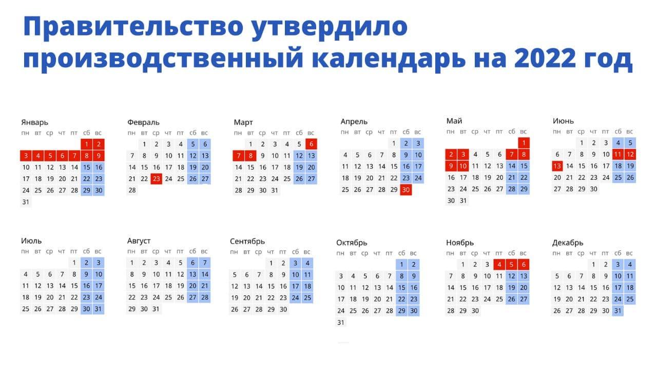 photo 2021 09 17 06 56 00