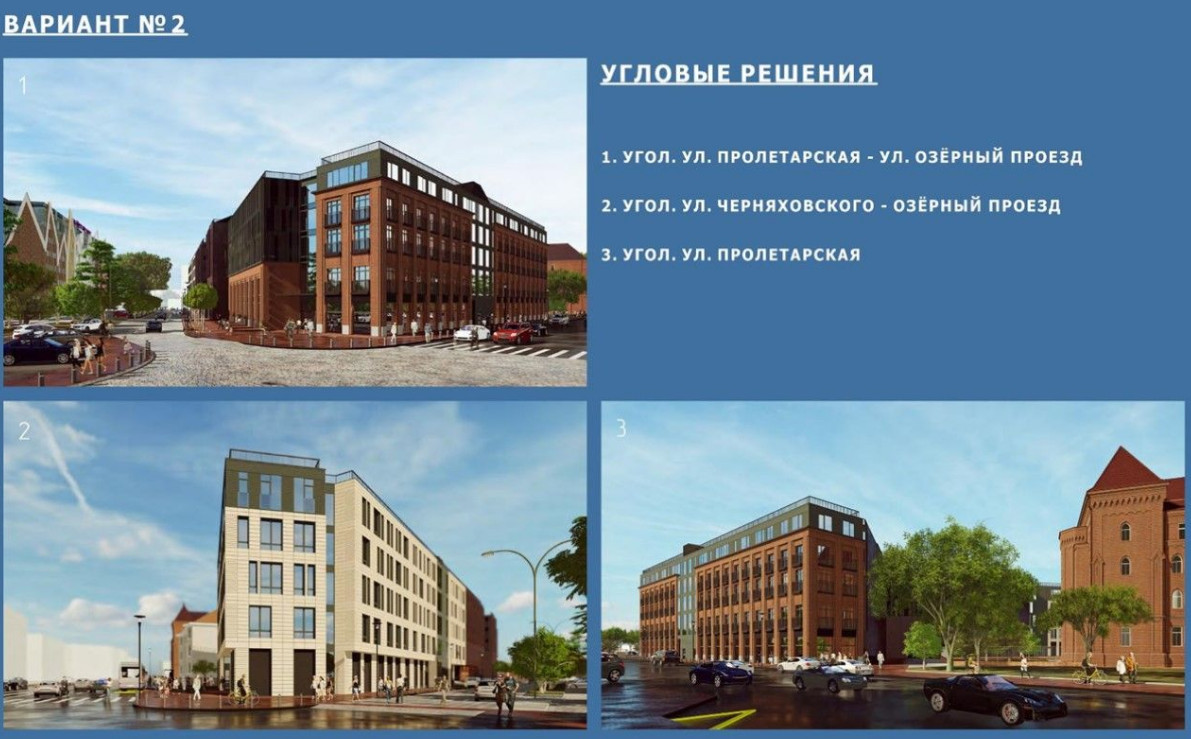 Russian Towns, Cities / Urban Development - Page 9 Var_2_01
