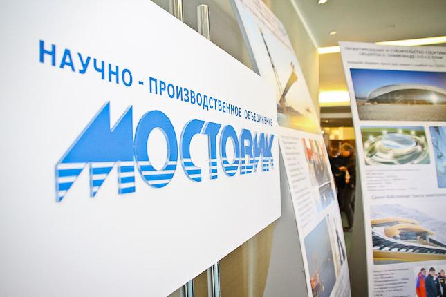 http://kaliningrad.ru/media/k2/galleries/18554/67forum-9108.jpg