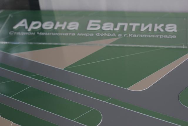 http://kgd.ru/media/k2/galleries/31471/IMG_5999.JPG