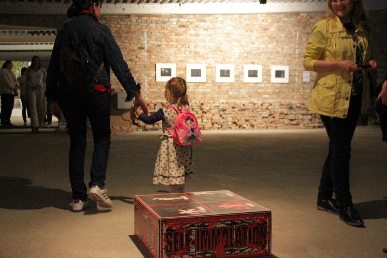 Близкий незнакомец выставка