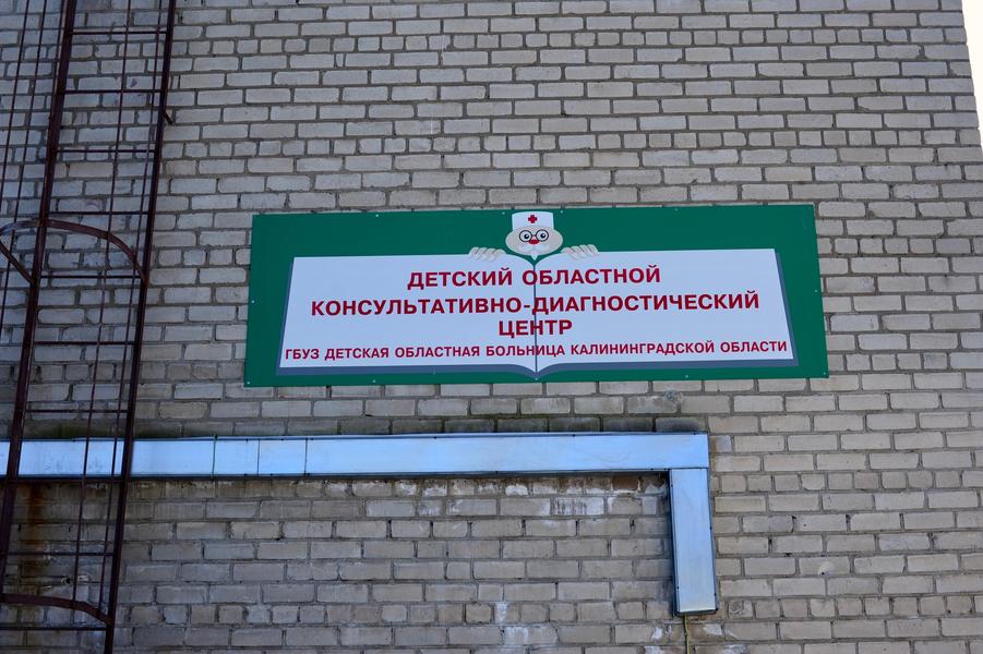 больница на больнице рыбаков