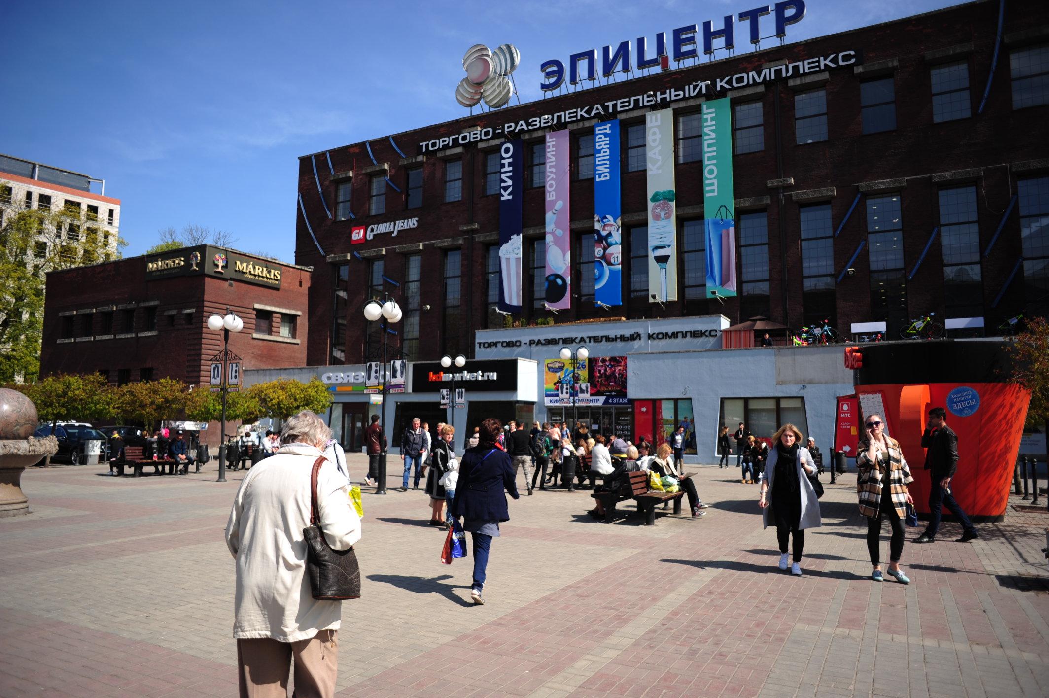 ВКалининграде приостановлена деятельность 3-х торговых центров икинотеатра