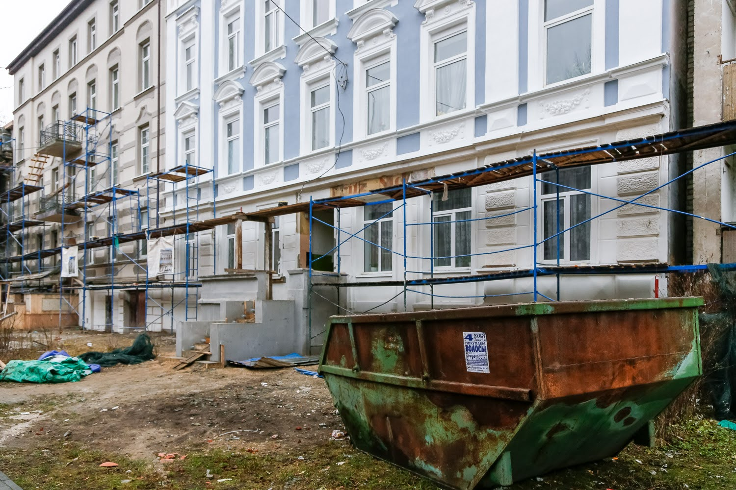 Russian Towns, Cities / Urban Development - Page 6 Sovetsk-ne-remont-5419