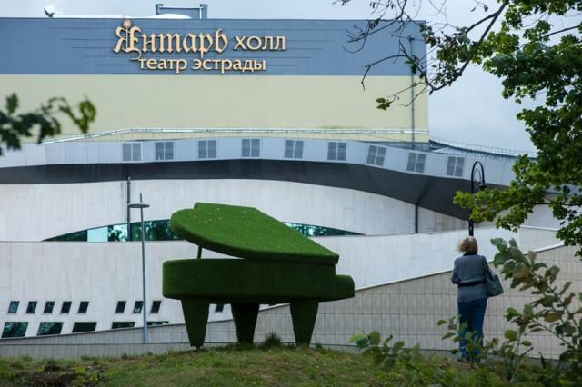 Светлогорск вошёл втоп-10 русских курортов, известных утуристов Избранное