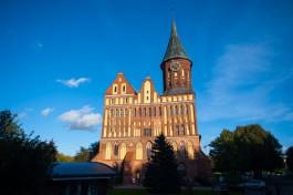 В октябре в Калининграде пройдёт эстафета огня Зимней Универсиады-2019