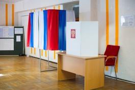 «Долгое голосование»: в Калининградской области начались трёхдневные выборы