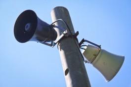 МЧС включит сирены и прервёт телевещание в регионе для проверки систем оповещения