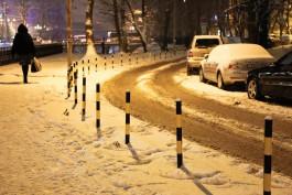 В ночь на воскресенье в Калининградской области похолодает до -21°С