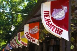 Калининградская область вошла в топ-10 популярных направлений гастрономического туризма