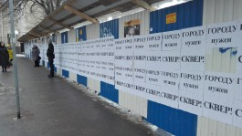 Забор на месте бывшей кондитерской фабрики в Калининграде обклеили протестными листовками