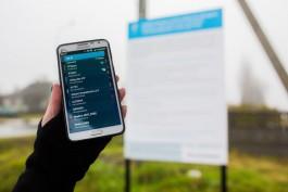 «Ростелеком» завершает программу по устранению цифрового неравенства в Калининградской области