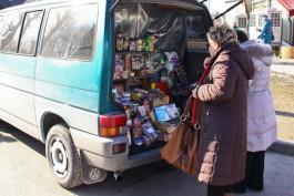 Власти Калининграда изъяли машину-прилавок у нелегальных торговцев