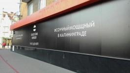Тимати открывает в Калининграде Black Star Burger