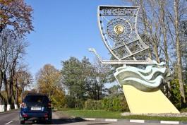 Алиханов: Когда в Зеленоградск въезжаешь —ощущение, что в подмосковной Балашихе оказался