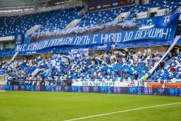 «Хотели подарить немного счастья»: Калешин подвёл итоги сезона для «Балтики»