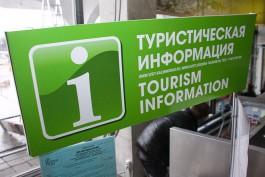 Спрос на путешествия в Калининград на ноябрьские праздники вырос на 86%