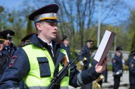 «Клянёмся защищать»: калининградские полицейские приняли присягу