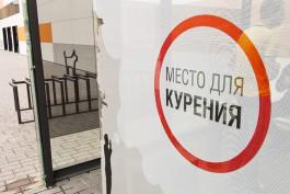 Минздрав поддержал запрет на курение около подъездов жилых домов