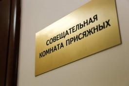 Присяжные оправдали Елену Белую и Элину Сушкевич по делу об убийстве младенца
