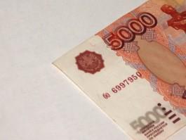 Путин поручил выплатить пять тысяч рублей всем пенсионерам