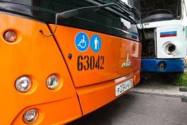 С 15 декабря автобусный маршрут №32 продлят до Васильково