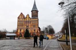 Алиханов показал концепцию благоустройства острова Канта в Калининграде