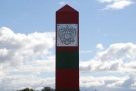 В Польше оштрафовали туристов, которые пошли смотреть на российскую границу