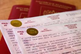 На дальние поезда из Калининграда и обратно продали более тысячи билетов