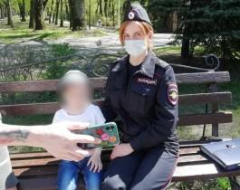 В Южном парке Калининграда прохожие нашли трёхлетнего мальчика без родителей